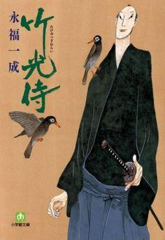 Matsumoto Taiyou   du9, l'autre bande dessinée