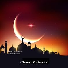 Ramadan Chand Mubarak Pics in HD 2019