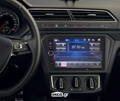 Touch Screen Car Stereo, Cool Bluetooth Speakers, X Car, Shopping Hacks, Online Shopping, Surround Sound, Electronics Gadgets, Power Cable