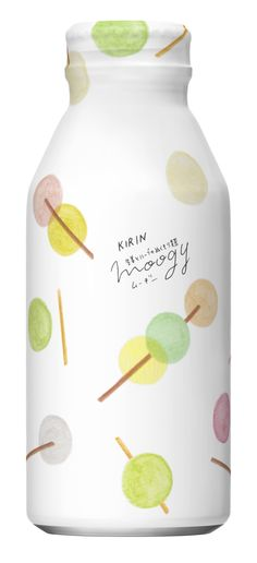 16 Ideas for baby products packaging branding Skincare Packaging, Beauty Packaging, Cosmetic Packaging, Bottle Packaging, Print Packaging, Food Packaging, Food Branding, Branding Design, Japan Design
