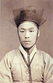 Kim Ok-gyun was a reformist activist during the Joseon Dynasty of Korea. He served under the national civil service under King Gojong, and actively participated to advance Western ideas and sciences in Korea. The goal of the reform movement was to develop Korea in government, technology, and military by using Japanese resources, so that Korea would become stable enough in time to withstand increasing Japanese Imperialism. Kim was assassinated in Shanghai.