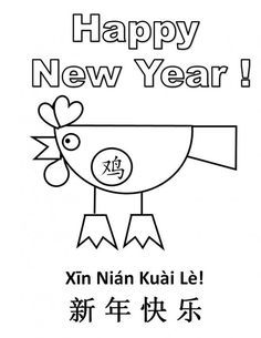 Contains Easy Printable Templates Of Coloring Pages For Year The Rooster Chinese New