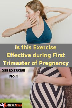 Is this Exercise Effective during First Trimester of Pregnancy - list of healthy recipes Pregnancy First Trimester, Happy Pregnancy, Pregnancy Advice, Trimesters Of Pregnancy, Pregnancy Humor, Pregnancy Test, Pregnancy Jeans, Pregnancy Questions, Pregnancy Ultrasound