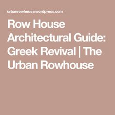Row House Architectural Guide: Greek Revival | The Urban Rowhouse