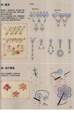 Gallery.ru / Фото #65 - Азбука вышивания: различные виды швов - Vladikana