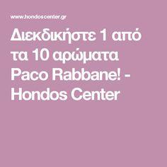 Διεκδικήστε 1 από τα 10 αρώματα Paco Rabbane! - Hondos Center