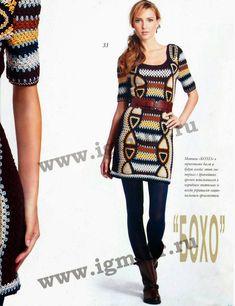 louca por linhas - crochet e patchwork: Vestido color