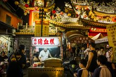 Dash to Taiwan for three days of dragons and dumplings in a city that soars.