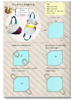 Nesse esqueminha encontra-se um porta marmita (bento) que se faz rapidamente com. In this sketch there is a lunch box (bento) that is quickly made with two fabrics (front and back) 35 cm x 35 cm and Fabric Crafts, Sewing Crafts, Sewing Projects, Sac Lunch, Lunch Box, Bento Box, Casserole Carrier, Origami Bag, Fabric Bags