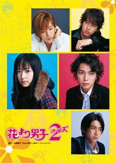 Hana Yori Dango!!!!!!!!!!!!!!!!!!!! Japan Drama. The reason Boys Over Flowers exist! And why I have a crush on F8 er' F4 Japan!