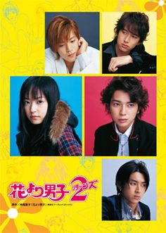 Hana Yori Dango!!!!!!!!!!!!!!!!!!!! Japan Drama. The reason Boys Over Flowers exist! And why I have a crush on F8 er' F4 Japan!