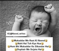 Wallpapersweb Net Provides Awesome Pakistani Funny Pics