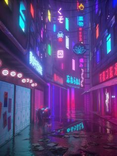 The 16 Most Beautiful Dystopian Landscapes on r/CyberPunk