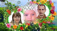 Фотогалерея - Наш малыш - РПО АРГО