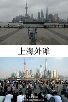 The Shanghai 外滩 (Wàitān), or The Bund to use its English name, literally means 'outer, outside / beach, shoal' @UCTS