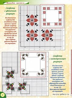mi pequeño rincón de graficos de punto de cruz (pág. 168) | Aprender manualidades es facilisimo.com