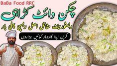 YouTube Baba Food, Baba Recipe, Hot Pot, Creamy White, Mayonnaise, Eid, Restaurant, Street Style, Chicken