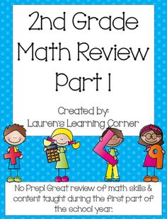 It is important to review as the year progresses and not just at the end!  This packet contains review pages for second grade math.  It covers skills in all four areas of second grade math according to the CCLS including: Operations and Algebraic Thinking, Numbers and Operations in Base Ten, Measurement and Data, and Geometry that have been taught in the first part of the school year.
