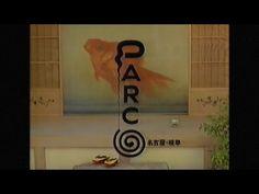 【懐かCM】1993年 PARCO パルコ グランバザール ~Nostalgic CM of Japan~ - YouTube