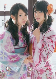 鈴木愛理 Airi Suzuki × 矢島舞美 Maimi Yajima  (℃-ute)