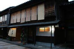金沢 東茶屋町 料亭   Flickr - Photo Sharing!
