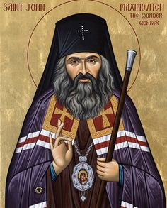 Faith Of Our Fathers, Saints, Byzantine Icons, Orthodox Christianity, Religious Icons, Orthodox Icons, Christian Faith, Shanghai, Catholic