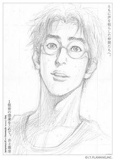 Slam Dunk -- 10 days after - Jotarie Joestar Slam Dunk Manga, Akiba Kei, Inoue Takehiko, Japan Graphic Design, Face Sketch, Basketball Art, Manga Artist, Cool Posters, Manga Drawing
