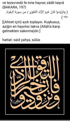 Arabic Calligraphy Art, Islamic Art, Quran, Allah, Painting, Painting Art, Arabic Calligraphy, Paintings, God