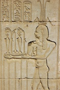 Detail of Ancient Egyptian relief sculpture at Dendera Temple
