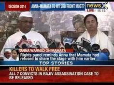 Anna Hazare, Mamata Banerjee jointly address media@NewsX