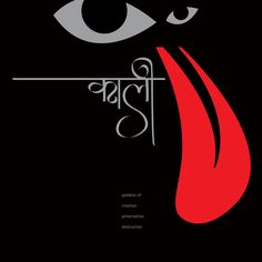 Kali Graphic Design Projects