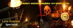 Pandit Anshu Sharma can solve your life problems like love marriage problem issues, love spells, having vashikaran on you or someone doing black magic, having family issues or relationship issues or any other problems. The service given by him is very accurate according to your birth chart or date of birth. He is a well known and world famous get love back baba astrologer who has an old experience in the field of vashikaran and astrology..