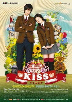Mischievous Kiss / Playful Kiss / 2010 / Güney Kore / Online Dizi İzle - YEPPUDAA