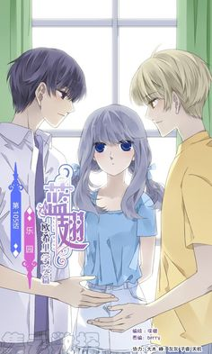 Manhwa Manga, Manga Anime, Lan Chi, Hakkenden, Blue Wings, Couple Cartoon, Couple Art, Webtoon, Anime Couples