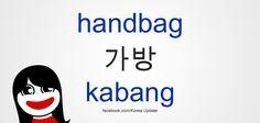 How to say Bag in Korean or handbag