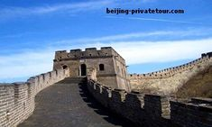 #Beijing #Great #Wall #Tour China, one of the most appealing attractions of China and one of the greatest wonders of the world, was constructed by the Vassal states under Zhou Dynasty for defense purposes.  https://goo.gl/BPFr7r