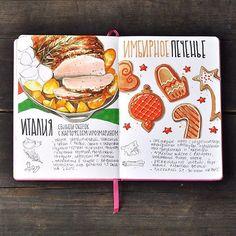 Winter recipes in my cookbook  Regram from @anna.rastorgueva  #sketchbook #copic…