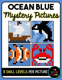 Differentiated Multiplication & Division Mystery Pictures. This ocean picture pack is a FUN way for students to build math fact fluency. They love watching the picture appear before their eyes! Each of the four pictures comes with an easy, medium, and challenging level to differentiate for all your students!
