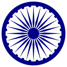 Illustration of the Ashoka Chakra, as depicted on the flag of India.