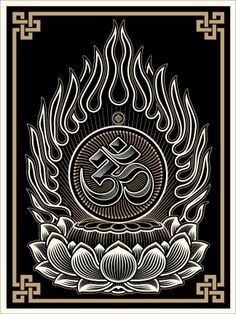 Image of OM | Serigraph