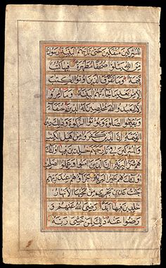 1/2 (2/2 shown at right here). Surat 98 Baiyina (Clear Evidence) The heading and first part of first verse is all that's missing here. It begins here with middle of first verse andis  complete at end of this page. Then other side (2/2 at right) has two headings, Surat 99 Zilzal (Convulsions) is complete with all 8 verses,  Surat Adiyat (The Chargers) is missing only last 3 verses. Kashmir 1830. 3 more leaves are included in lot. (Audrey Shabbas).