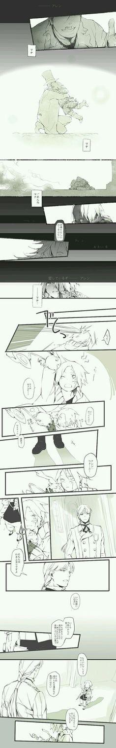 D.Gray-man doujinshi (10)