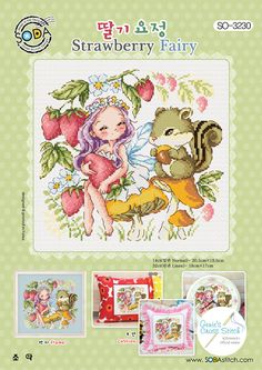 Strawberry Fairy Counted cross stitch chart or Kit. SODAstitch SO-3230 #SODAstitch #PillowCover