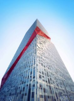 TAO Office Tower / Suyabatmaz Demirel Architects