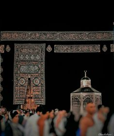 islamicreminder beautiful ummah world prophet muslims alhamdulillah faith salah r iman instaislam madina pray like quranquotes prophetmuhammad quotes islamicpost kuran nature dawah art man instagood din zler t urdu pakistani Islamic Images, Islamic Pictures, Islamic Art, Islamic Quotes, Quran Quotes, Mecca Madinah, Mecca Kaaba, Mecca Wallpaper, Islamic Wallpaper