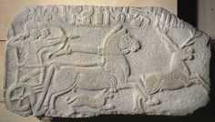 Hunting scene in a chariot  Neo-Hittite period, 9th century BC  Malatya, Turkey  Limestone  H. 43 cm; W. 78.50 cm; D. 17 cm  Acquired in 1891  | Louvre Museum | Paris