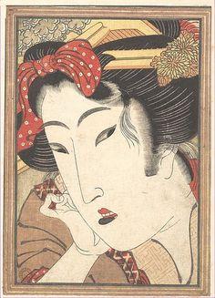 """Résultat de recherche d'images pour """"keisai"""""""