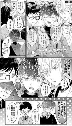 トップアイドルに塩対応される社長(ユキモモ) Playing Cards, Manga, Playing Card Games, Manga Anime, Manga Comics, Game Cards, Manga Art, Playing Card