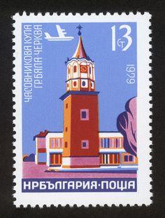 Airmail, Clock towers  1979. Stefan Kanchev