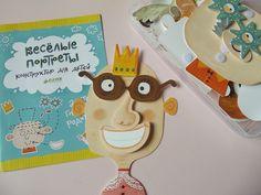Летние игры на даче . от пользователя «nina1990210» на Babyblog.ru